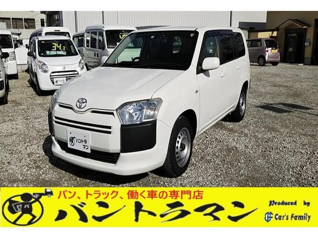 トヨタ サクシード UL-X ETC ドラレコ キーレス ナビ付 地域 最 安 値