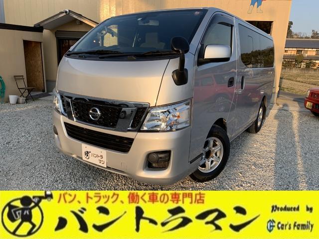 日産 NV350キャラバンバン  日産大阪5周年記念車 フルセグTVナビ ETC