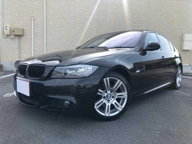 「BMW」「3シリーズ」「セダン」「奈良県」の中古車