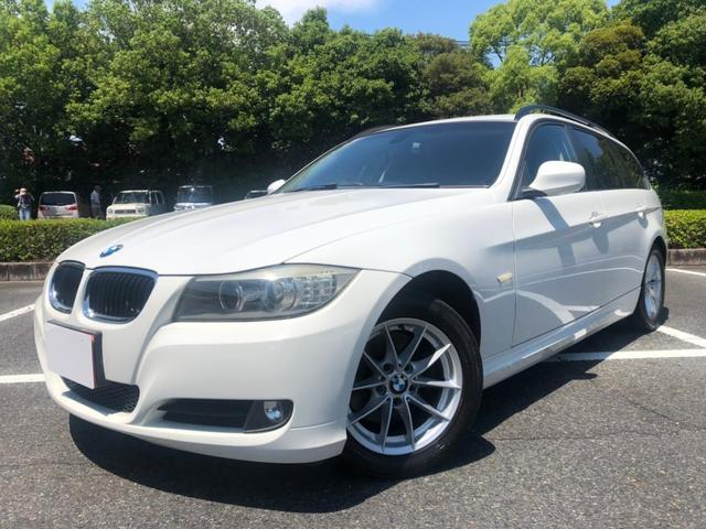 BMW 320iツーリング