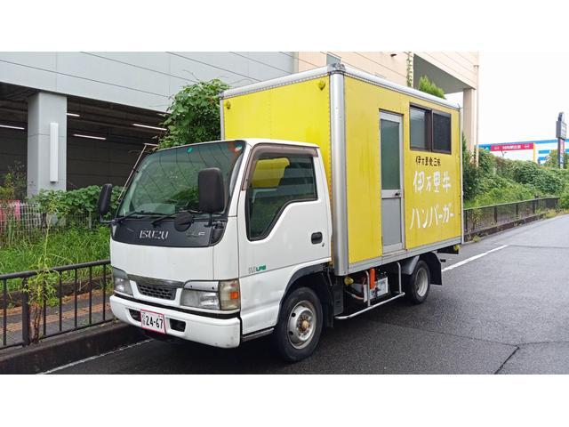 いすゞ エルフトラック  キッチンカー