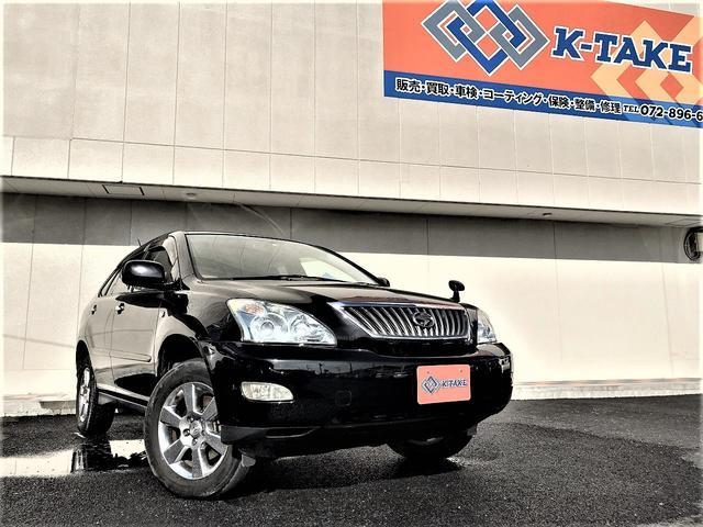 トヨタ 240G Lパッケージ 黒革シート/純正HDDナビ/バックカメラ/ウッドコンビステアリング/ETC/シートヒーター/HIDヘッドライト/パワーシート/キーレス/Bluetooth接続可能/ミュージックプレイヤー接続可能