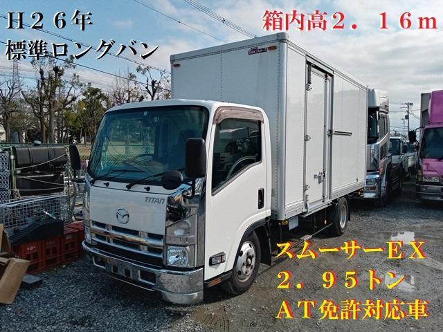 マツダ タイタントラック  H26年式・TKG-LMR85AN・標準ロングバン・サイドドア・2.95トン・内高2.16m