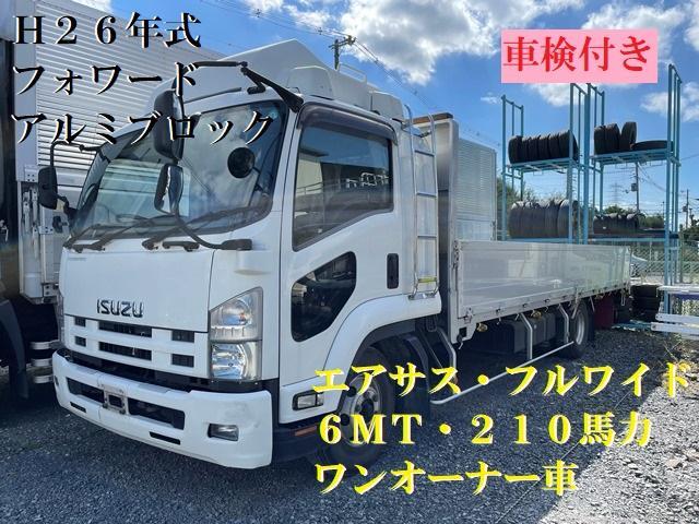 いすゞ フォワード  H26年・TKG-FRR90T2・アルミブロック・エアサス・フルワイド・210馬力・6MT