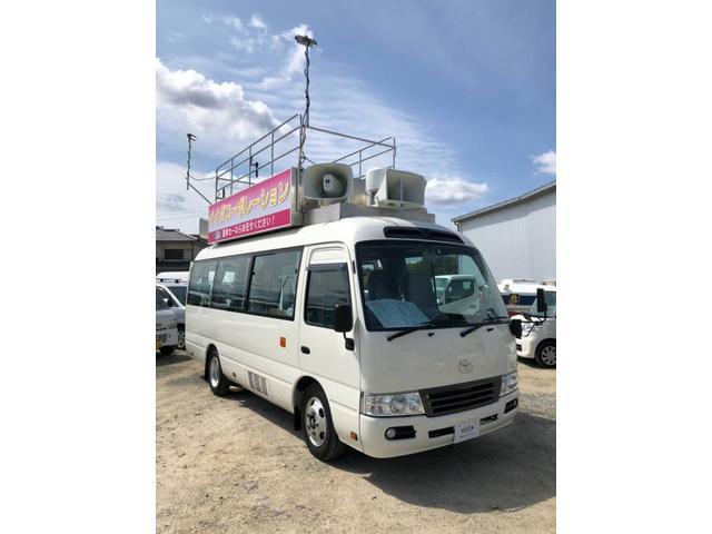 トヨタ 放送宣伝車