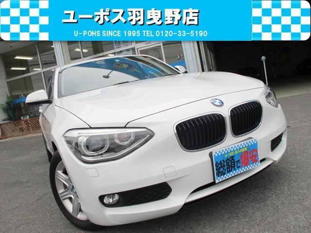 BMW 116i 禁煙車 ターボ ナビ CD DVD アルミホイール