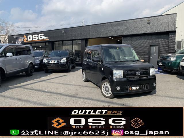 トヨタ X ナビ・ワンセグ・TV・ETC