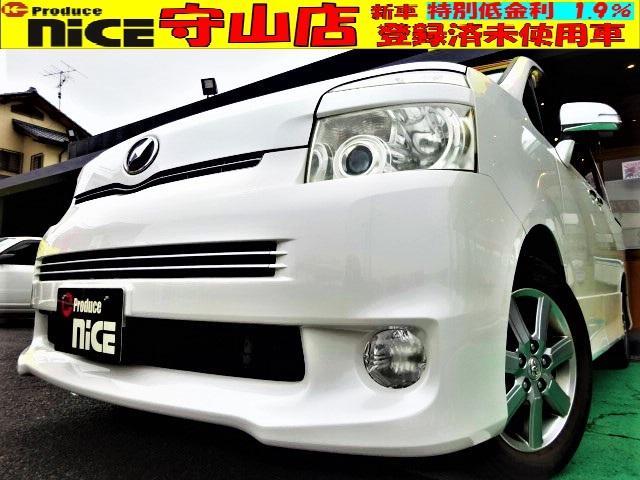 トヨタ ZS 煌II 両側パワースライドドア・スマートキー・プッシュスタート・HIDヘッドライト・バックカメラ・ETC・純正HDDナビ・Bluetooth・ワンセグTV・ウインカーミラー・3列シート・8人乗り