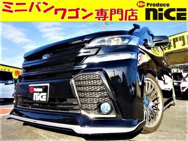 トヨタ ヴェルファイア 3.5ZA ゴールデンアイズ 20AW・TEIN車高調・アルパインBIGX・フリップダウンモニター・両側パワスラ・電動リアゲート・ドラレコ・ETC・クリアランスソナー・クルコン・LEDヘッド・フォグライト・バックカメラ