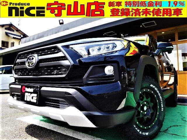 トヨタ アドベンチャー 新車・トヨタセーフティセンス・クリアランスソナー・LEDヘッドライト・オートマチックハイビーム・パワーシート・オーディオレス・純正19インチAW・ステリモ・デュアルエアコン