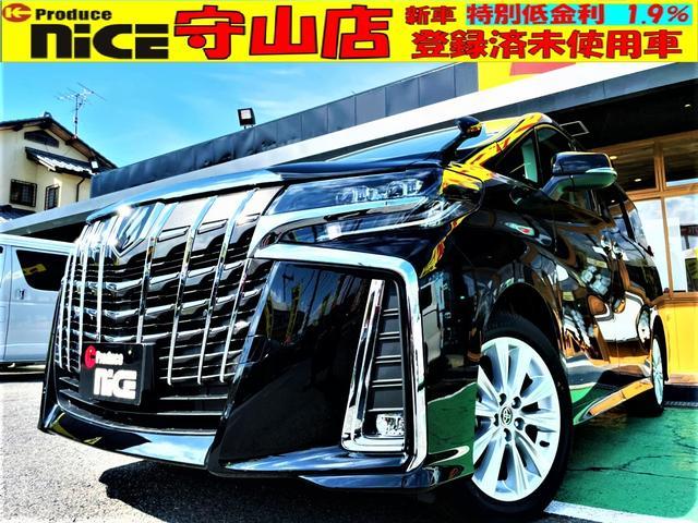 トヨタ 2.5S 新車・ツインムーンルーフ・両側パワースライドドア・バックドアイージークローザ・Dオーディオ・Bluetooth・バックカメラ・セーフティセンス・ソナーLEDヘッドライト
