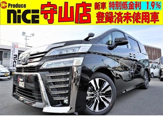トヨタ ヴェルファイア 2.5Z Gエディション 新車・ムーンルーフ・Dミラー・シートメモリー・ソナー・衝突軽減ブレーキ・レーダークルーズ・三眼LEDヘッド・両側パワスラ・電動リアゲート・Dオーディオ・Bluetooth