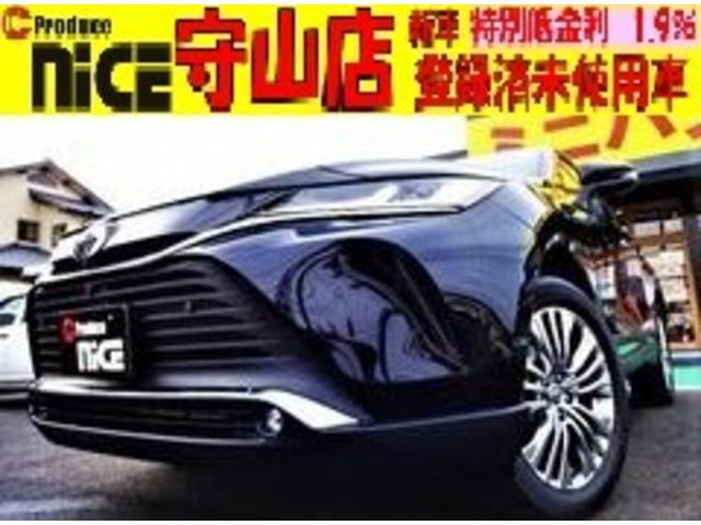 トヨタ ハリアー Z 新車パノラミックビューモニター・前後方録画機能付Dインナーミラー・JBLサウンド・LEDヘッドライト・電動シート・セーフティセンス・クリアランスソナー・BSM・純正ナビ・ETC2.0