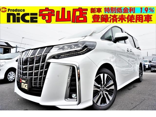 トヨタ アルファード 2.5S Cパッケージ 新車・ツインムーンルーフ・ディスプレイオーディオ・三眼LEDヘッド・AC100V電源コンセント・衝突防止ブレーキ・レーダークルーズ・シートメモリー・シートヒーター・電動リアゲート