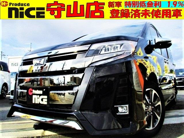 トヨタ Si ダブルバイビーIII 新車・ナノイー搭載・ソナー・衝突軽減ブレーキ・両側パワスラ・クルコン・コンビハンドル・LEDヘッド・オートハイビーム・アイドリングストップ・純正16インチアルミ
