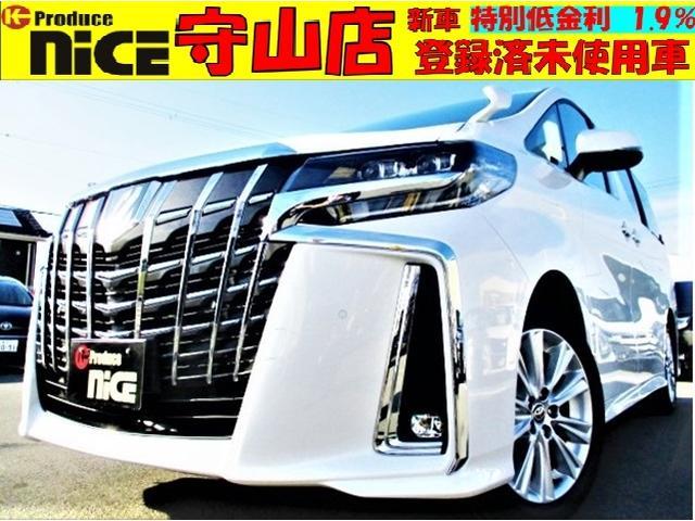 トヨタ 2.5S 新車・ムーンルーフ・ディスプレイオーディオ・クルコン・LEDヘッド・衝突軽減ブレーキ・ソナー・バックカメラ・Bluetooth・両側パワスラ・オートハイビーム
