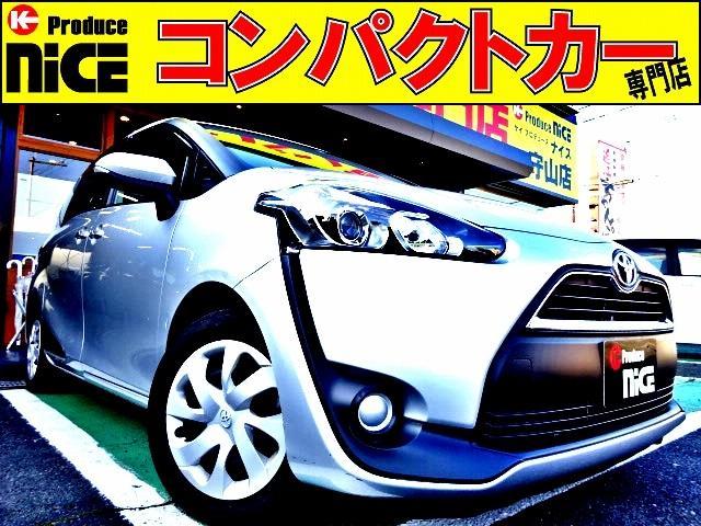 トヨタ X スマートキー・プッシュスタート・バックカメラ・ETC・純正SDナビ・Bluetooth・ワンセグTV・片側パワスラ・電格式ウインカーミラープロジェクターヘッドライト