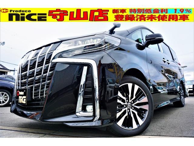 トヨタ 2.5S Cパッケージ 新車・ツインムーンルーフ・衝突軽減ブレーキ・レーダークルーズ・シートメモリー・シートヒーター・電動リアゲート・Dオーディオ・Bluetooth・三眼LEDヘッドライト・オートハイビーム