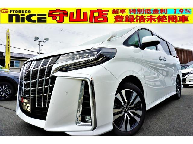トヨタ 2.5S Cパッケージ 新車・ディスプレイオーディオ・三眼LEDヘッド・電動リアゲート・18AW・デジタルミラー・ムーンルーフ・トヨタセーフティセンス・ソナー・シートメモリー・シートヒーター