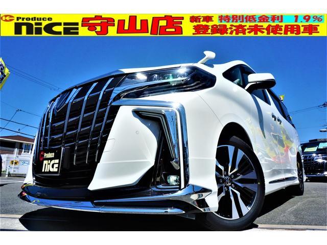 トヨタ アルファード 2.5S Cパッケージ 新車・モデリスタフルエアロ・シグネチャーイルミブレード・ツインムーンルーフ・衝突防止ブレーキ・レーダークルーズ・シートメモリー・電動リア・ディスプレイオーディオ・三眼LEDライト・オートハイビーム