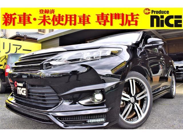トヨタ エレガンス ワンオーナー・サンルーフ・ALPINE大型ナビ・M'sエアロ・20AW・M'sコンプリート車・4本出しマフラー・ダウンサス・バックカメラ・ハーフレザー・パワーシート・地デジTV・Bluetooth