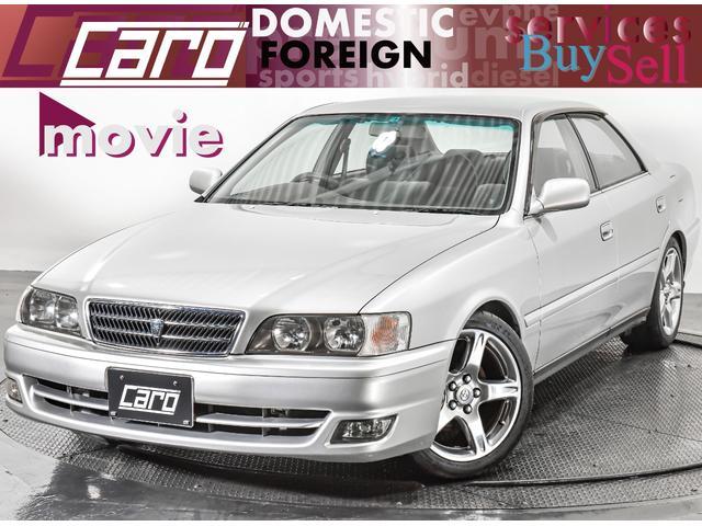 トヨタ アバンテ 純正5速MT 当社買取直販車輌/車高調/アリストヴェルテックス純正AW/エアバッグ/ABS/パワーシート/ウッド調パネル
