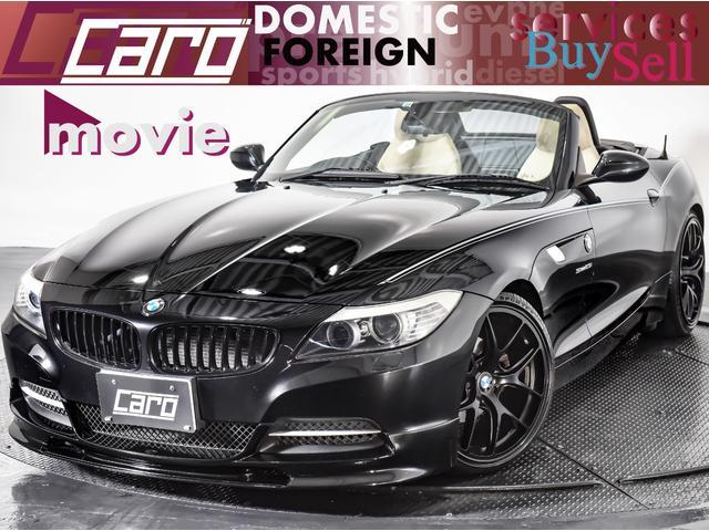 BMW sDrive23i ハイラインパッケージ MARVINフルエアロ・ローダウンKIT/ブラックキドニーグリル/レザーシート・ヒーター/純正HDDナビTV
