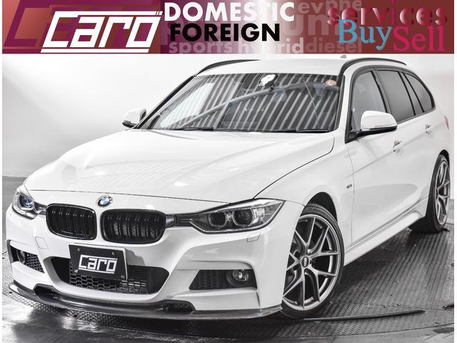 BMW 320iツーリング スポーツ 正規輸入車 BBS19インチアルミホイール/カーボンエアロパーツ/純正ナビTV
