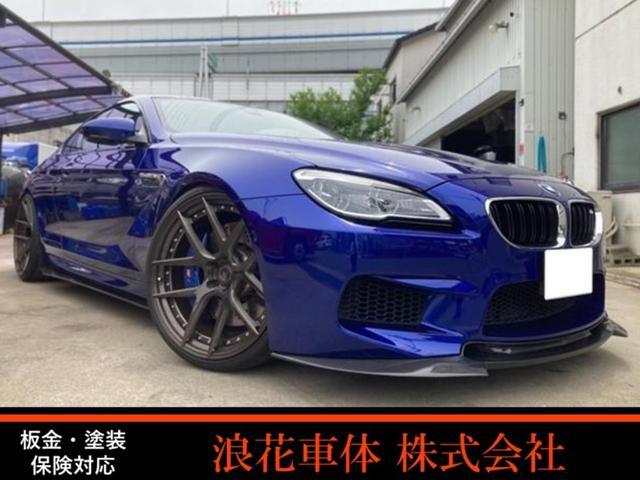 BMW M6 コンペティション・パッケージ装着車 正規ディーラー車 BC FORGED22インチアルミ装着 ホワイトレザーシート ワンオフカーボンフロントリップ・サイド・リアディフューザー・リアウィング アルカンタラ 取扱説明書 ETC パドルシフト