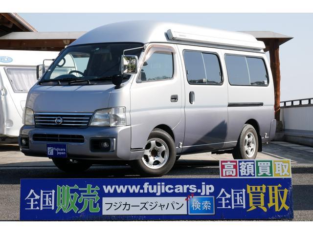 日産 ナッツRV キャロット キャンピングカー FFヒーター シングルサブバッテリー 1000Wインバーター 走行充電器 コンバーター 40L冷蔵庫 19Lポリタンク ストラーダSDナビ フルセグ Bluetooth ETC
