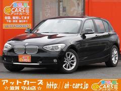BMW116i スタイル ターボ HID プッシュ ナビ 禁煙