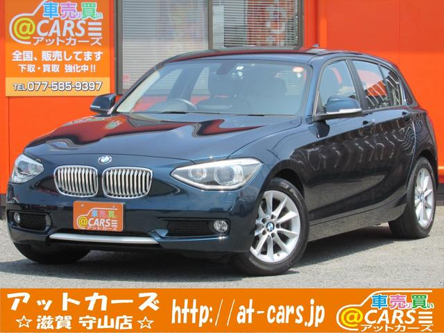 BMW 116i スタイル 純正HDD ターボ HID ETC 禁煙