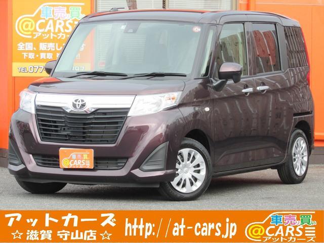 トヨタ X S ナビ地デジ Bカメラ ETC 自動ドア衝突軽減 禁煙