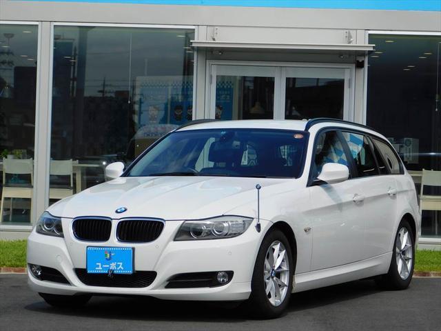 BMW 3シリーズ 320iツーリング (検30.7)