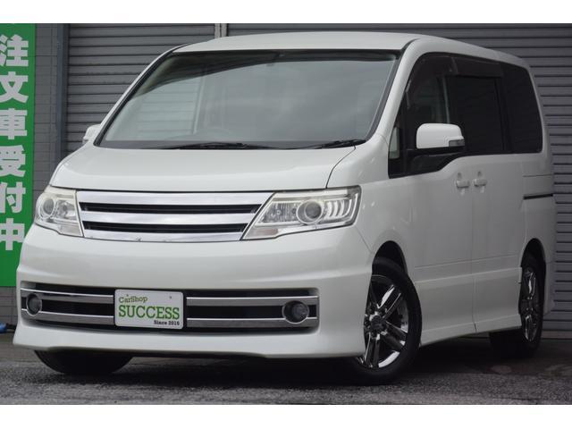 「日産」「セレナ」「ミニバン・ワンボックス」「滋賀県」の中古車