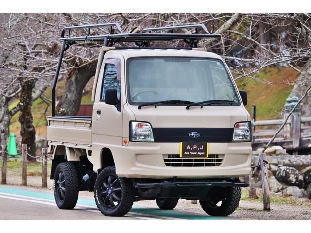 スバル サンバートラック TC プロフェッショナル 無期限無制限保証 4WD切替2WD 5MT エアコン パワステ 6インチ リフトアップ キャンピング特装