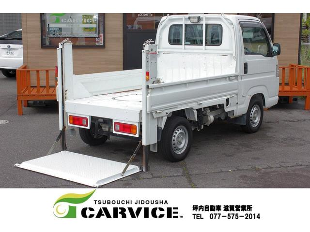 ホンダ アクティトラック リフターV パワーゲート車