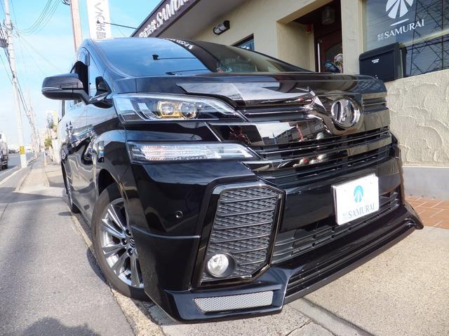 トヨタ 2.5Z Aエディション ゴールデンアイズ ツインナビTV