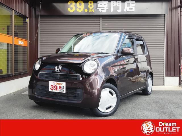 「ホンダ」「N-ONE」「コンパクトカー」「京都府」の中古車