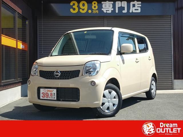 日産 S CD キーレス エアコン インパネオートマ 軽自動車