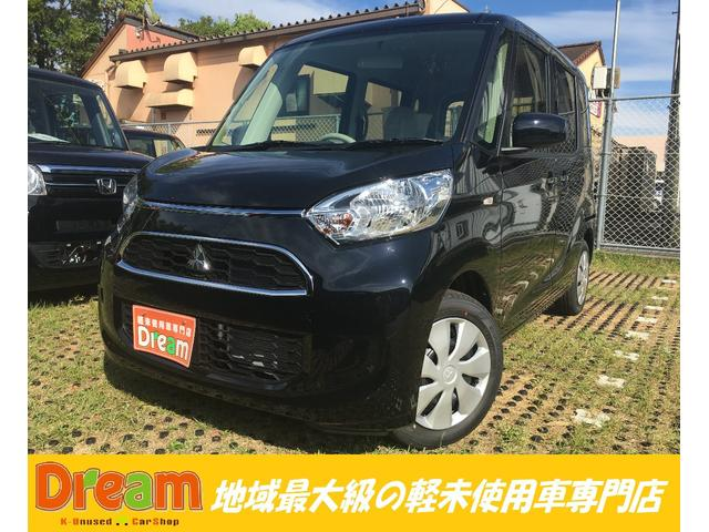 三菱 M 2017年5月登録済未使用車