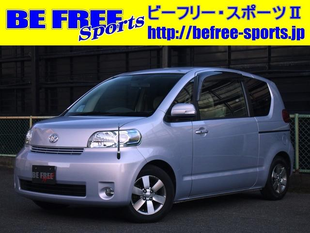 トヨタ 150r Gパッケージ 走行距離3.8万キロ 1年保証