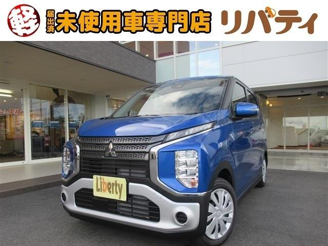 三菱 M 届出済未使用車 禁煙車 安全ブレーキ シートヒーター