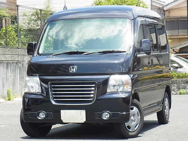 バモスホビオ(ホンダ) G 中古車画像
