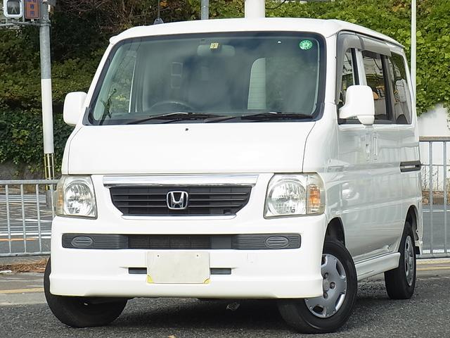 ホンダ バモス M