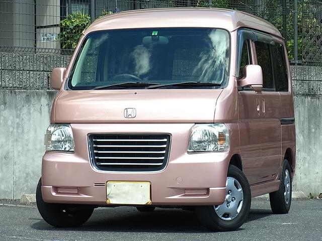 ホンダ G 4WD 5MT 2人乗 4ナンバー登録車