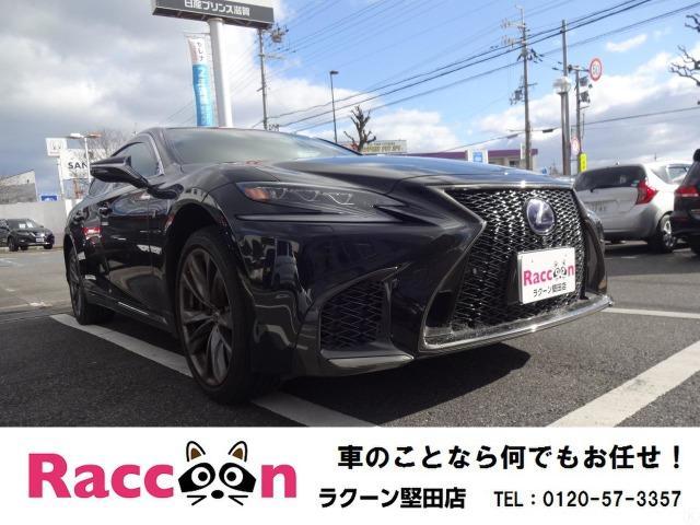 レクサス LS500h Fスポーツ ワンオーナー 純正ナビ ETC2.0