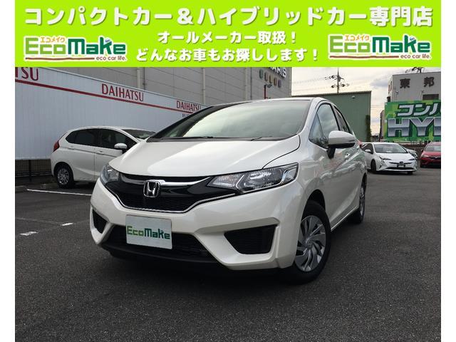 ホンダ 13G・Fパッケージ 特別仕様車 ファインエディション