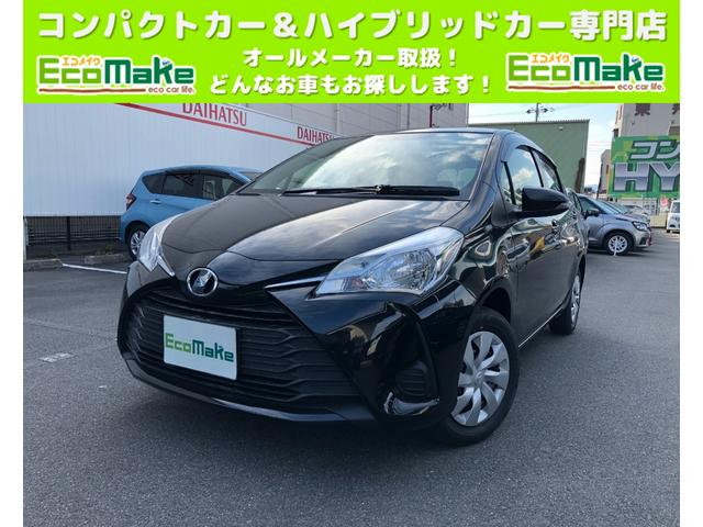 トヨタ F Mパッケージ 登録済未使用車 キーレス 電動格納ミラー