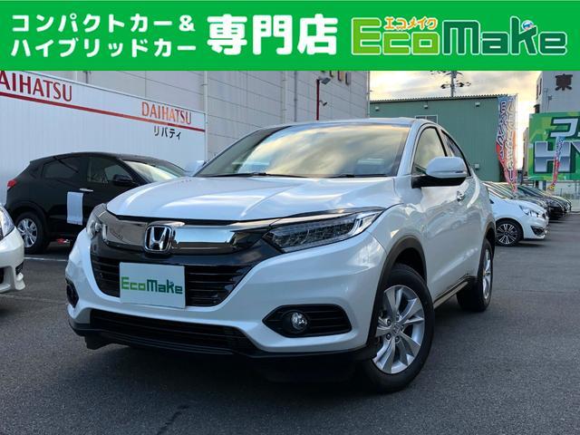 ホンダ X・ホンダセンシング 新車未登録車 衝突軽減ブレーキ